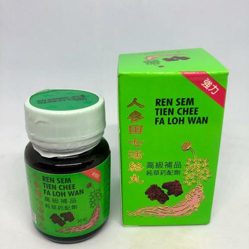 Foto Produk Ren sem tien chee fa loh wan dari martelliusmegan