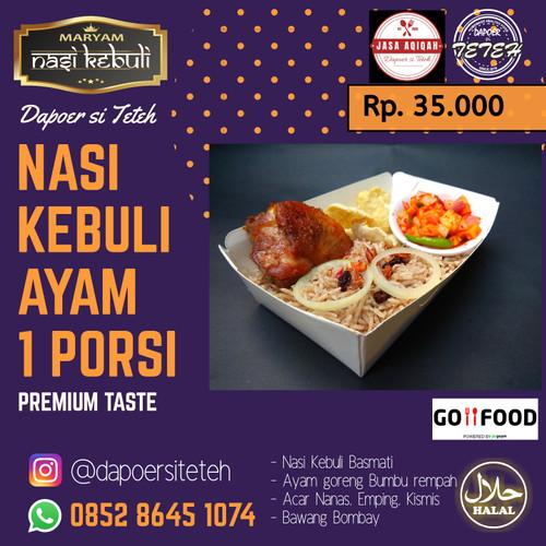 Foto Produk Nasi Kebuli Ayam spesial Basmati dari Arief Online Shop