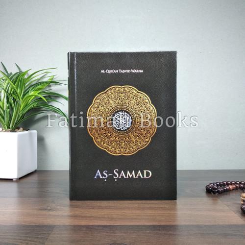 Foto Produk Alquran Assamad, Alquran As Samad, Alquran Tajwid Warna. Ukuran A4 dari fatimah Books