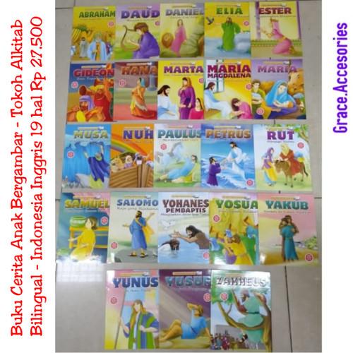 Foto Produk Buku cerita rohani anak tokoh alkitab dwibahasa bilingual Inggris IND dari Pohon-natal-rohani-grace