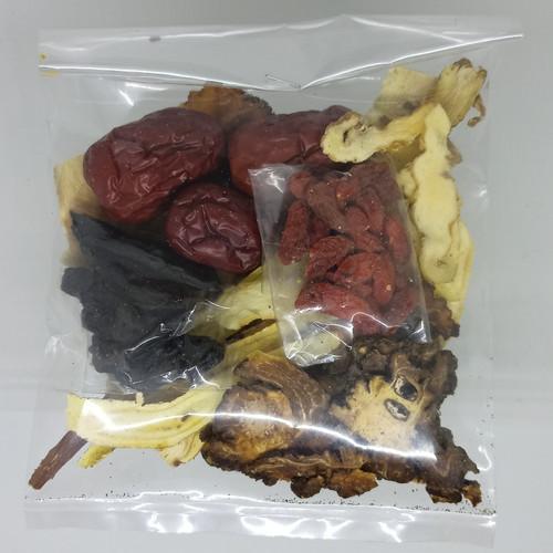 Foto Produk herbal bakkutteh dari GemilangVeggie
