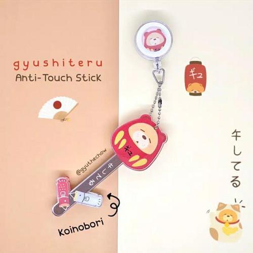Foto Produk Anti touch stick cofing Gyu - gyushiteru dari Matt'sShop
