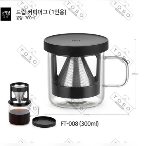 Foto Produk V60 Glass Coffee Cup 300ml With Metal Dripper FT-008 For Traveling dari Toso Official