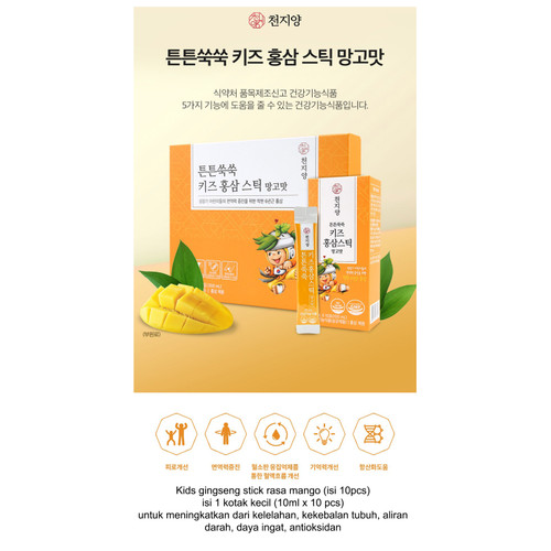 Foto Produk ORI KOREA KIDS GINSENG STICK RASA MANGO (isi 10pcs) dari Fancy HSK