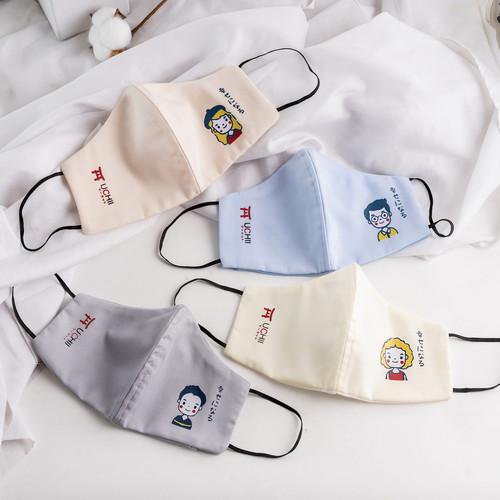 Foto Produk UCHII Masuku Face Mask Japan Design Masker Kain Fashion Earloop 2 ply - PAKET dari uchii store