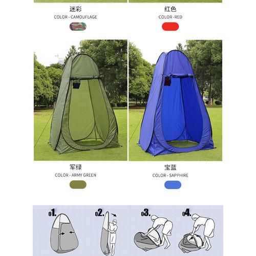 Foto Produk Tenda Toilet Portable Automatic Open I tenda toilet darurat camping dari PETUALANG HUTAN