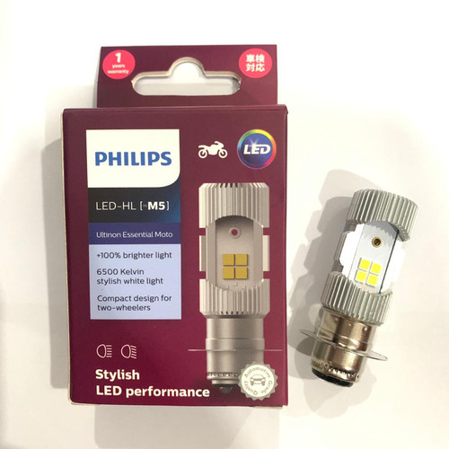 Foto Produk LAMPU DEPAN LED PHILIPS ORIGINAL BEAT SCOOPY OLD SPACY VARIO DLL dari Lestari Motor 2