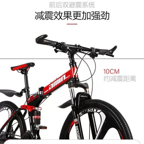 Foto Produk Sepeda lipat gunung- Double disc mountain bicycle - Kuning, 21 speed dari Koreanholicshop