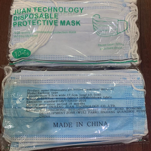 Foto Produk 100% original masker Juan Technology 3ply 10-50 pcs bersertifikat - 10 pcs dari Koreanholicshop