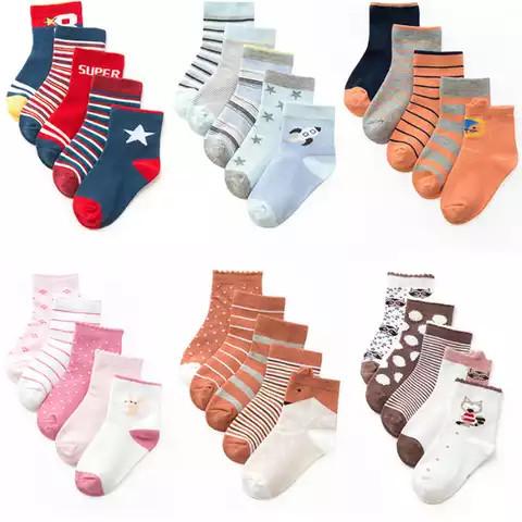 Foto Produk kaos kaki bayi motif karakter lucu laki laki perempuan - Motif Cowok, 0-12 Bulan dari Rubas_store