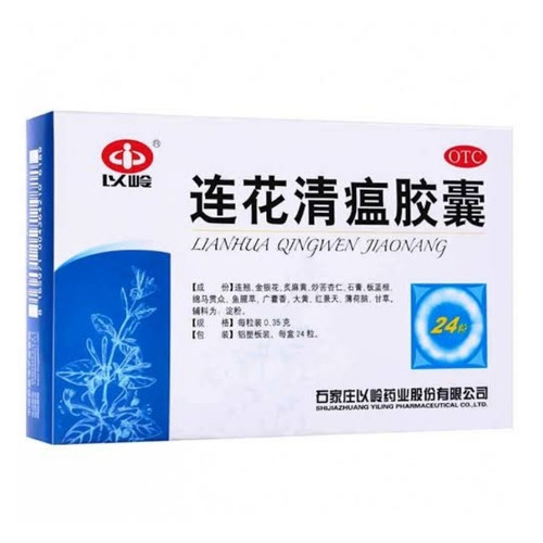 Foto Produk Lianhua Qingwen Jiaonang 24 Capsules dari Make it Beauty