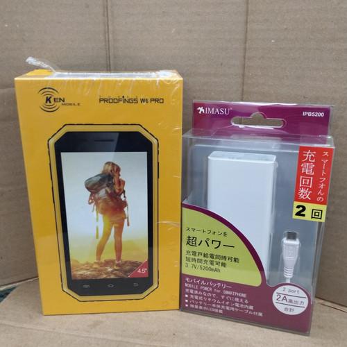 Foto Produk KEN MOBILE W6 PRO Ram 2/16 Gb Android Anti Air Baru Segel Resmi - BONUS POWERBANK dari TOPSELL ONLINE