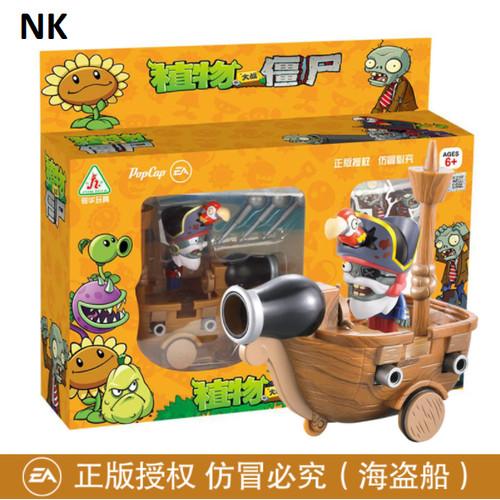Foto Produk Mainan Plant vs Zombie Pirate Ship NK dari hafami olshop