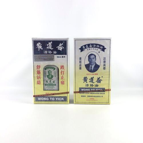 Foto Produk WONG TO YICK (ORIGINAL HONG KONG) / WOOD LOCK MEDICATED BALM dari Toko Obat Pandu