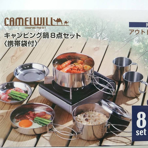 Foto Produk panci nesting cooking set outdoor camping camelwill 8 stainless dari Motions Outdoor