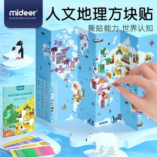 Foto Produk Mideer poster sticker world map series mainan edukasi anak dari Mybentoshop