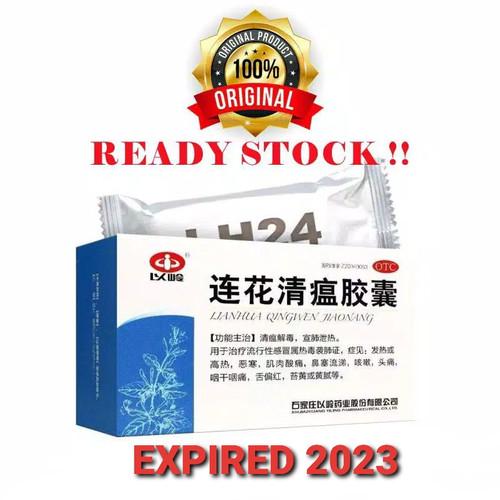 Foto Produk Lianhua Qingwen Jiaonang 100% Original (24 Capsule) dari GudangHelm
