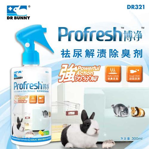 Foto Produk Dr Bunny DR321 Profresh Urine Stain & Odor Remover 300ml dari Bakpao Rabbit
