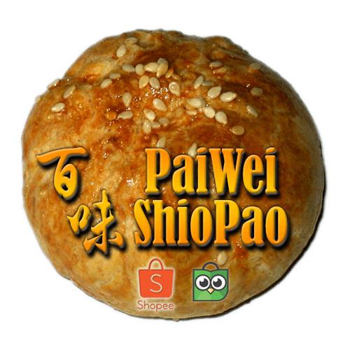 Foto Produk 100% HALAL - PaiWei ShioPao Malaysia - bakpia cookies - Ayam Special dari Paiwei Shiopao Malaysia
