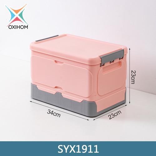 Foto Produk Oxihom SYX1912 Large Kotak Lipat Folding Container Storage Box - SYX1911 Pink dari Oxihom