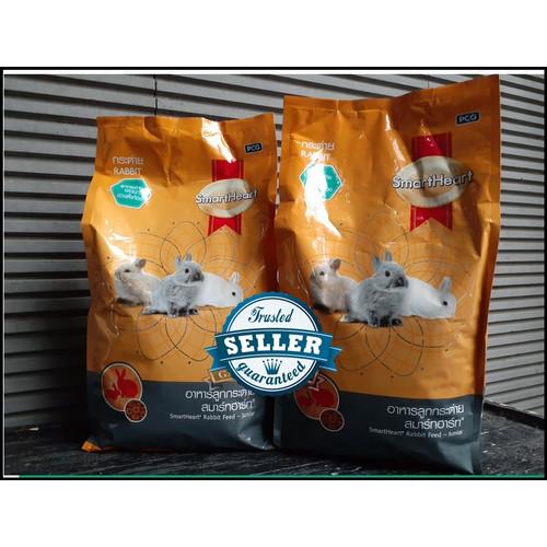 Foto Produk Smart Heart / SMARTHEART RABBIT Food JUNIOR baby 1 KG Makanan Kelinci dari KIARA PET GROSIR