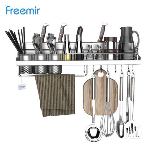 Foto Produk freemir Rak Dapur Dinding Alumunium Tempat Bumbu Pisau Serbaguna 60 cm - 70 cm 3 cup dari freemir Official Store