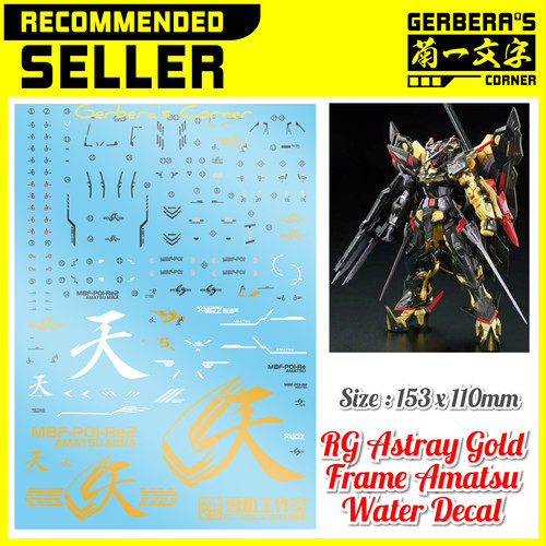 Foto Produk Water Decal RG Astray Gold Frame Amatsu Mina Gundam Decal dari Gerbera's Corner