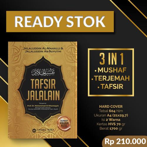 Foto Produk Kitab Terjemah Tafsir Jalalain dari Grosir Produk Muslim