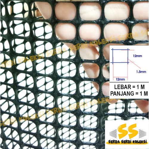 Foto Produk Kawat Jaring Plastik HDPE bentuk kotak 1/2 inch dari Serba Serbi Koleksi