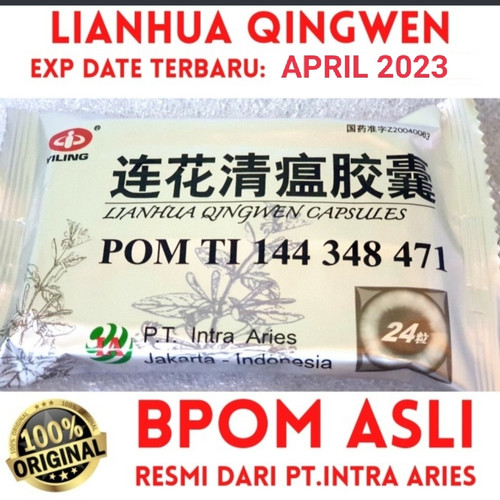 Foto Produk Lianhua Qingwen 24 Capsules Bpom Obat Herbal Demam Flu dan Tenggorokan - Original China dari Joso Shop
