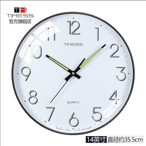 Foto Produk ❤️ 100% original ❤️jam dinding glow in the dark TIMESS - Putih, 35.5cm dari Koreanholicshop