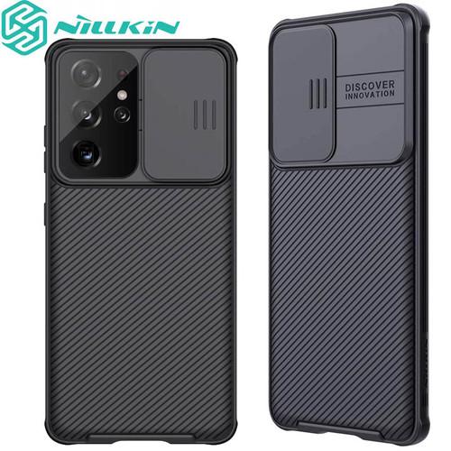 Foto Produk Nillkin Camshield Pro Case Samsung Galaxy S21 Ultra - Camera Protector dari Logay Accessories