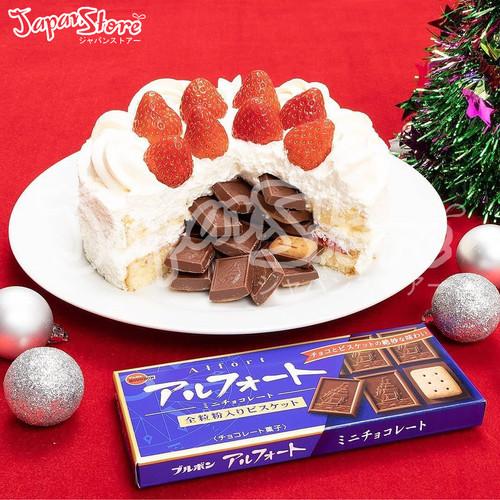 Foto Produk Bourbon Alfort Mini Chocolate Original - Semarang dari Japan store
