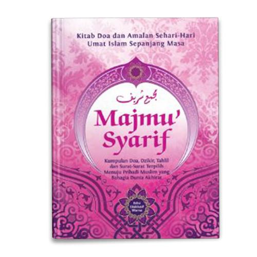 Foto Produk Turos Pustaka - Majmu Syarif Pink New Edition (Hard Cover) dari Renebook Turos