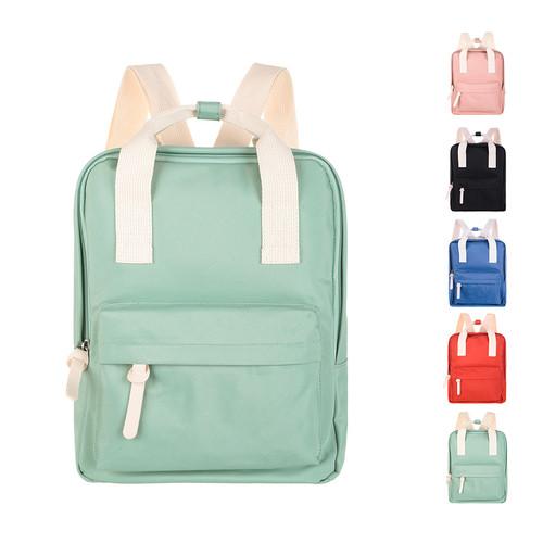 Foto Produk Miniso Official Tas Ransel Tas Pungung Backpack - Hijau dari Miniso Indonesia