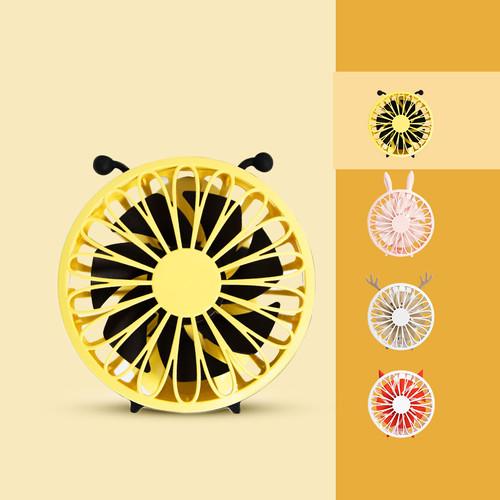 Foto Produk MINISO Kipas Mini Yang Lucu - Yellow dari Miniso Indonesia