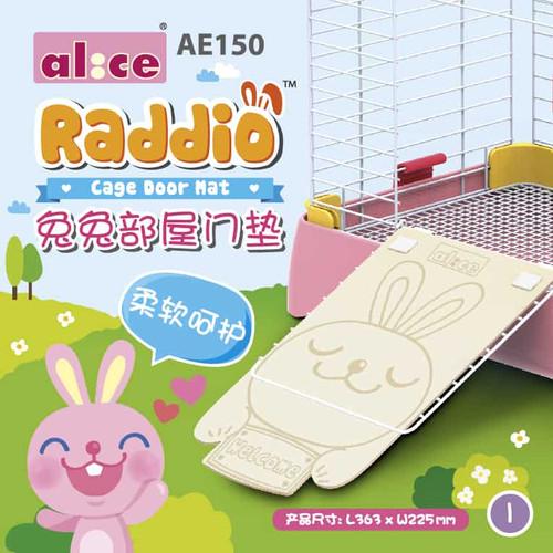 Foto Produk Alice AE150 Raddio Cage Door Mat dari Bakpao Rabbit