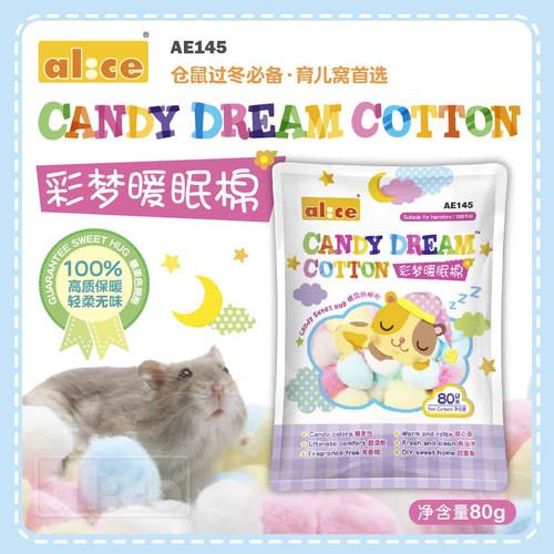 Foto Produk Alice AE145 Candy Dream Cotton 80g Alice AE145 Candy Dream Cotton 80g dari Bakpao Rabbit
