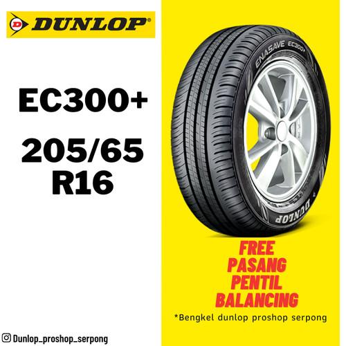Foto Produk ban mobil Innova reborn dunlop enasave ec300+ 205/65 R16 dari Proshop Dunlop Serpong