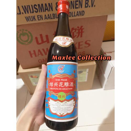 Foto Produk Arak masak shaoxing rice wine 640 ml / shao xing / huadiao / SU brand - TANPA BUBBLE dari MaxleeCollection
