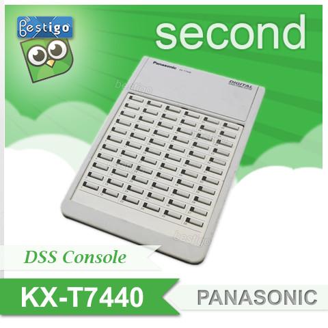 Foto Produk DSS CONSOLE Panasonic KX-T7440 Second dari BESTIGO PABX TELEPON