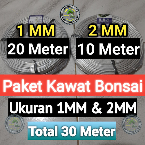 Foto Produk KAWAT BONSAI PAKET HEMAT 30 METER, 1MM=20M 2MM=10M dari BelajarBuatBonsai