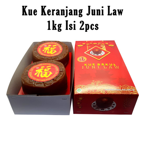 Foto Produk kue keranjang juni law - Tanpa Box dari Kue Keranjang Juni Law
