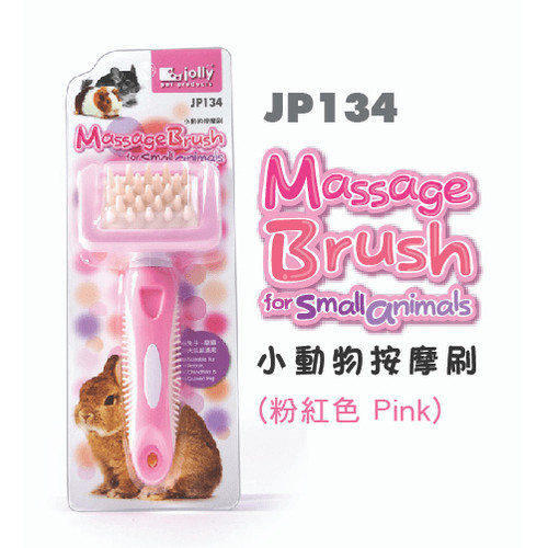 Foto Produk Jolly JP134 Massage Brush Pink dari Bakpao Rabbit