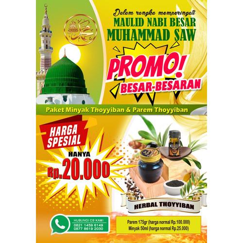 Foto Produk Promo Paket Parem Thoyyiban 175 gr + Minyak Thoyyiban 50 ml dari Herbal Thoyyiban Official