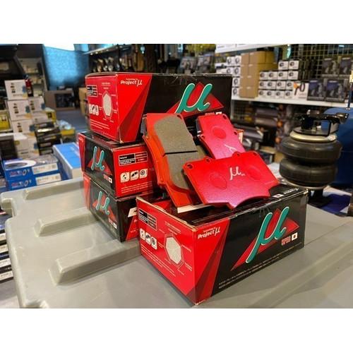 Foto Produk NEXZTER MU SPEC Brake Pad All New Pajero Sport Kampas Rem - NX 8645 dari Banteng Mas