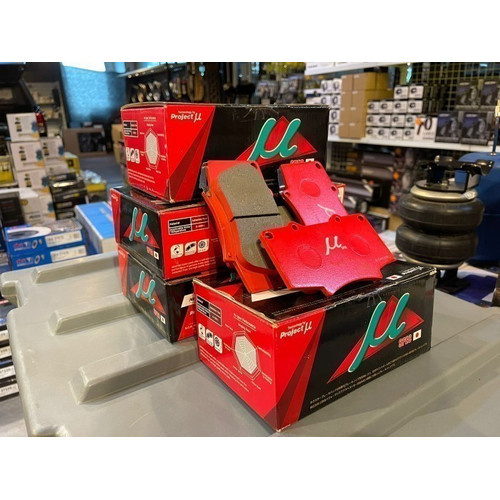 Foto Produk NEXZTER MU SPEC Brake Pad Toyota Fortuner VNT Kampas Rem - NX 8536 dari Banteng Mas