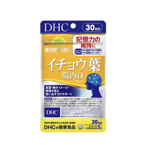 Foto Produk DHC Ginkgo Biloba Leaf Extract with Niacin 90 tablet for 30 days dari All About Beauty Stuff