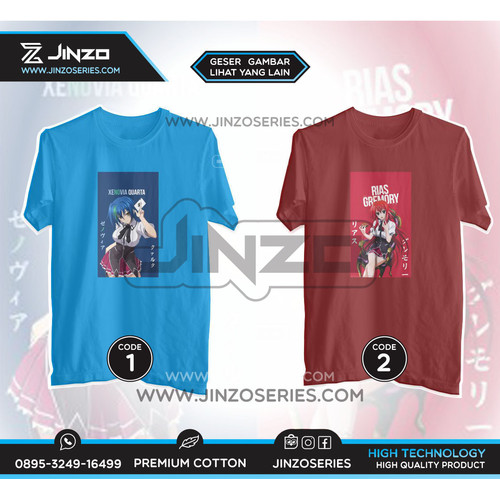 Foto Produk T Shirt Anime High School DXD - M, CODE 1 dari Jinzo Series