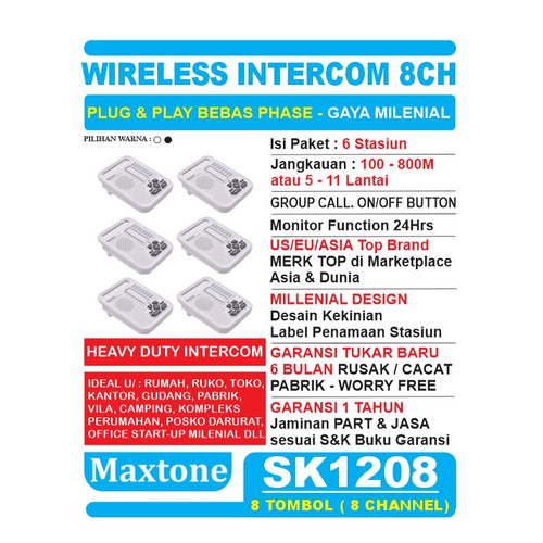 Foto Produk Wireless Intercom Interkom 8CH Office/Home Use - 6 Unit MAXTONE SK1208 - Putih dari EtalaseBelanja